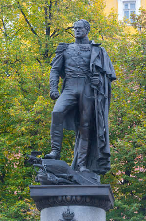 Moscow, Russia - October 14, 2019: Monument to Alexander I in Alexander Garden in autumn. Alexander I was Russian Tsar.