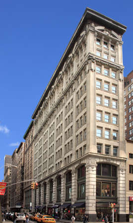 Fine Manhattan office building shows off its baroque ornamentation