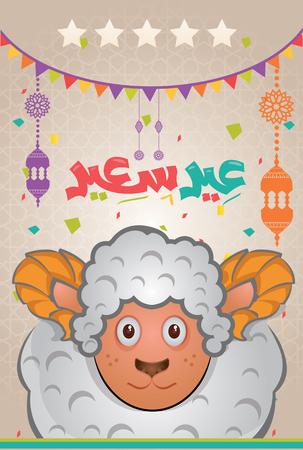 Eid al adha eid ul adha greeting card with sheep eid mubarak eid al adha eid ul adha greeting card with sheep eid mubarak m4hsunfo