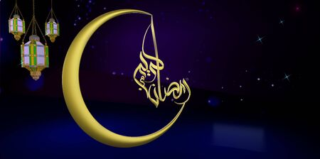 Ramadan kareem background with Arabic Calligraphy with a  shining hanging colored lanterns, 3D rendering