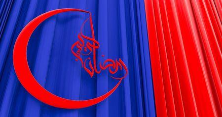 Ramadan kareem background with Arabic Calligraphy. 3D rendering
