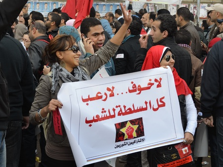 egypt revolution: Alexandria, Egypt - Nov 25, 2011 - Egyptian workers and Egyptian left demonstrating on the occasion of the first anniversary of the January 25th revolution demanding social reform and raise of minimum wages