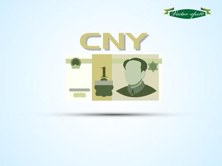 yuan: Chinese yuan paper money vector Illustration