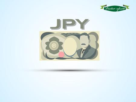 Japanese yen paper money vector