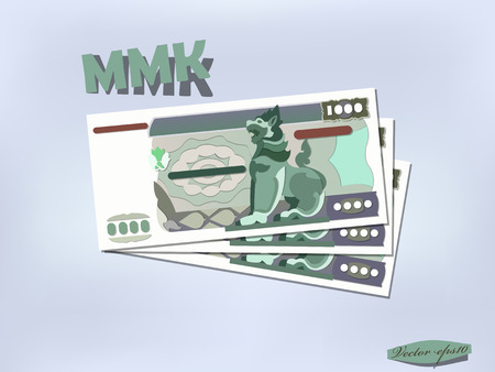 myanmar kyat money paper vector design Illustration
