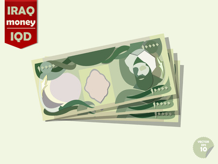 iraq money: Iraqi dinar money paper vector design, iraq money concept
