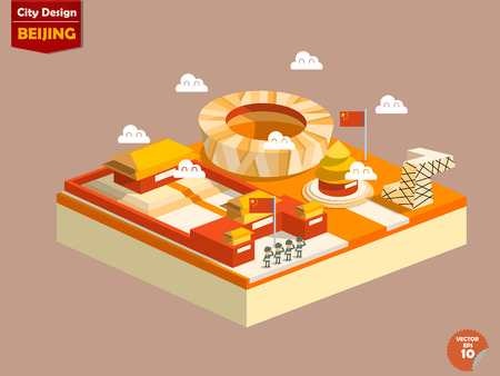 천국: 중국 베이징 관점에서 베이징시의 디자인은 베이징시의 귀여운 디자인은 자금성으로 구성 천국, 천안문 광장, 베이징 국립 경기장, 베이징 새 둥지 사원