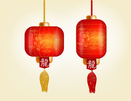 light circular: beautiful illustration vector of red chinese festive lanterns circular and cylindrical shape on light color background. chinese new year lantern design concept