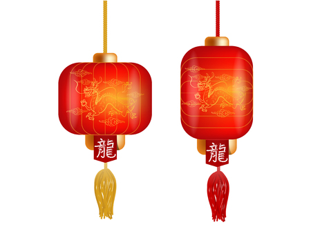 beautiful illustration vector of red chinese festive lanterns circular and cylindrical shape on white background. chinese new year lantern design concept