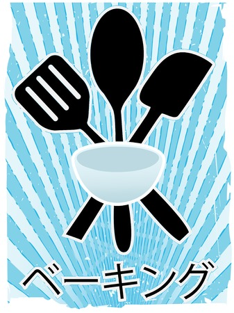 Baking utensils grunge vector illustration bowl, spatula, spoon, background