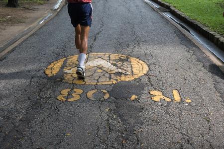 metre: run training exercise with 80 metre