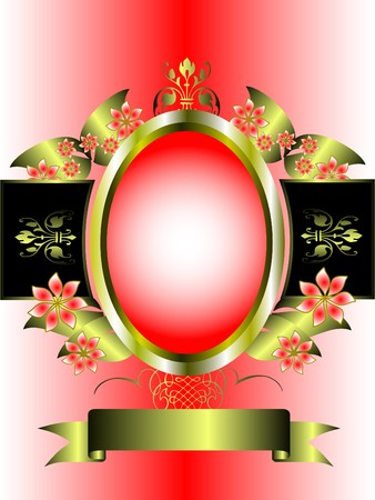 a gold floral frame on a pink graduated background with room for text Vector