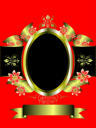 A red and gold floral  design with a gold fram filled with black and room for text on a red background Vector