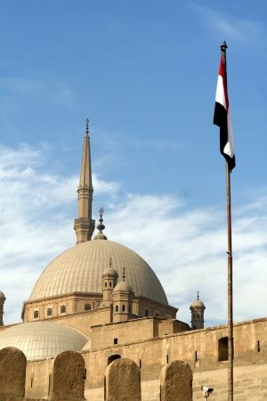 mohammed: Mohammed ali mosque Stock Photo