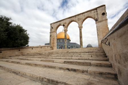 Jerusalem, old city, the Dome of the Rock, Temple Mount, Israel photo
