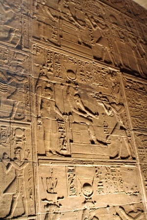 Temple of Philae at Aswan, Egypt photo