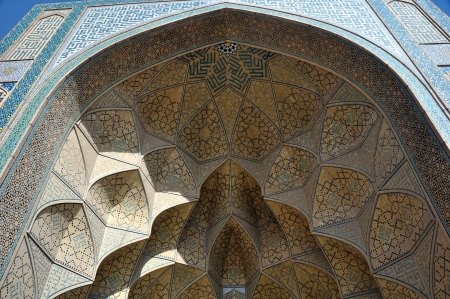 imam: Entrance to the Imam Mosque  Imam Square  Isfahan  Iran