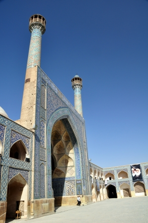 esfahan: Beautiful Esfahan mosque, Iran, on Naqsh-i Jahan Square