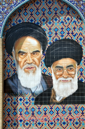 esfahan: ceramic painted art tiles esfahan iran