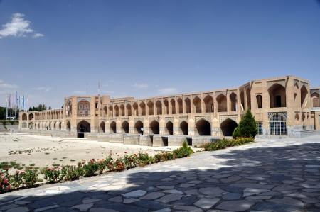 esfahan: Famous historic KHAJOO bridge in Esfahan, Iran Stock Photo