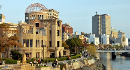 Hiroshima ground zero Stock Photo