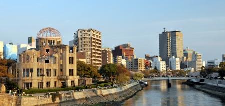 hiroshima: Hiroshima ground zero Stock Photo