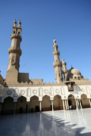 granting: Al-Azhar University, founded in 975AD, is the centre of Arabic literature and Islamic learning in the world, the world s 2nd oldest degree granting university  It has Al-Azhar mosque in Islamic Cairo