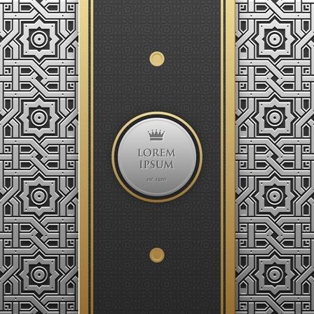 Vertikale Banner-Vorlage auf Silber / Platin-Metallic-Hintergrund mit nahtlose geometrischen Muster. Eleganter Luxus-Stil.