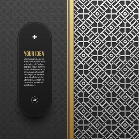 platinum: Web banner template on silverplatinum metallic background with seamless geometric pattern. Elegant luxury style.