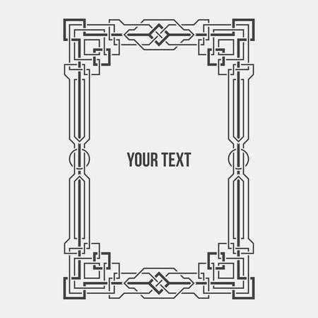 artdeco: Art Deco geometric border. Vertical rectangular frame. Illustration