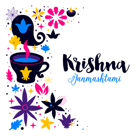 Krishna Janmashtami design template with abstract colorful elements on white background. Useful for posters, cards and advertising.