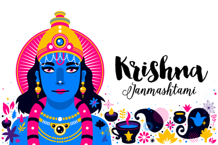 Krishna Janmashtami advertising template. Modern style illustration. Useful for posters, cards and invitations. Illustration