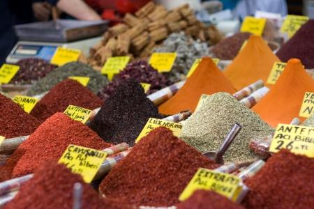 comida arabe: Bazar de las Especias Foto de archivo