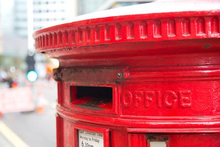 pillar box: red letter box.