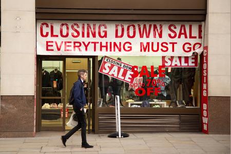closing down sale 報道画像