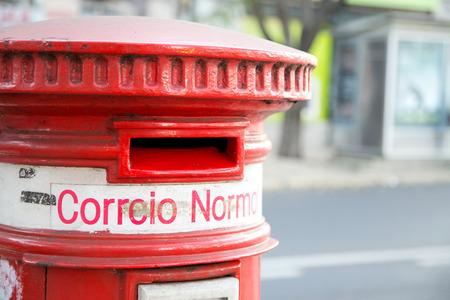pillar box: portuguese postbox Stock Photo