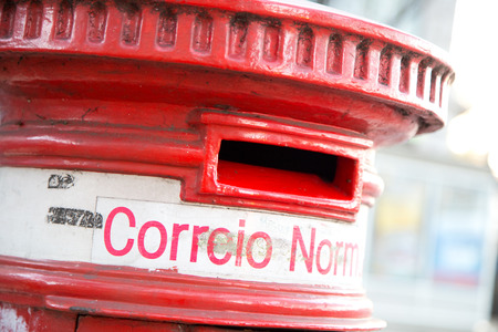 pillar box: portuguese post box.