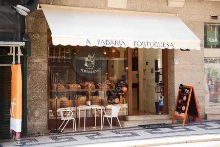LISBON, PORTUGAL- January 11th, 2015: A Padaria portuguesa in Lisbon on the 11th of January 2015 Lisbon, Portugal. A Padaria portuguesa is a small chain of bread shops in Lisbon.
