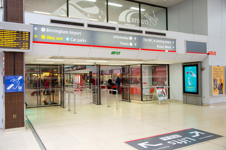 rail travel: LONDON - MARCH 5TH: The interior of a Birmignham rail station on March the 5th, 2015, in Birmingham, England, UK. Birmingham has excellent travel links into central london.
