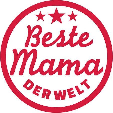 世界上最好的妈妈德国人