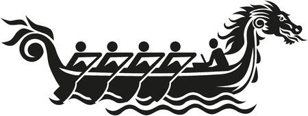 ドラゴン ボートのレースのアイコン  イラスト・ベクター素材