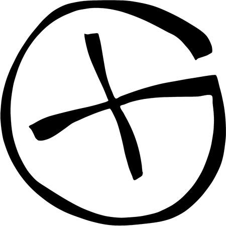 geocaching: Geocaching sign cross