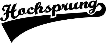 athletic type: High Jump german retro word