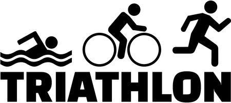 트라이 애슬론 수영 자전거 주행 그림