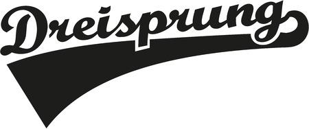 triple: Triple jump word retro german Dreisprung