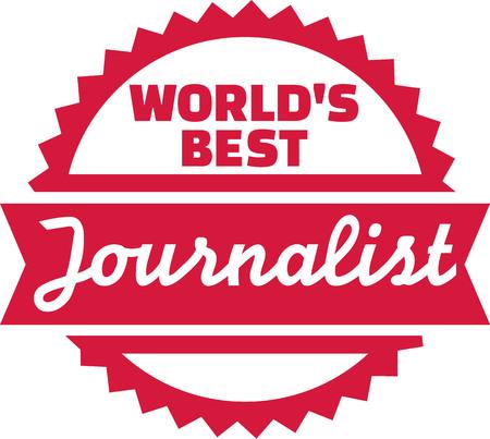 世界の最高のジャーナリスト