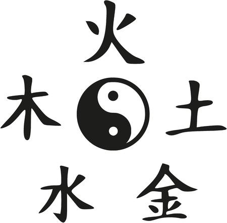 Feng Shui - Yin et Yang avec cinq éléments Vecteurs