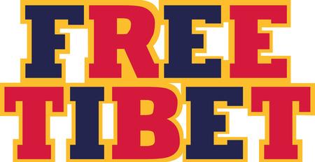 tibet: Free Tibet