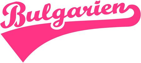 Bulgary word retro - german