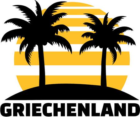 Greece beach with palm and sun - german